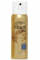 Elnett Hairspray w200 h200 Printable Coupons: Elnett Hairspray, Biore, Dove + More