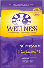 Wellness Dry Dog $5 off Wellness Dry Dog or Dry Cat Food Coupon