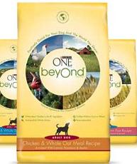 Purina ONE beyOnd dog food $2.50 off Purina ONE beyOnd Dog Food Coupon