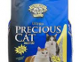 Dr Elseys Precious Cat Litter