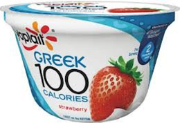 Yoplait Greek 100 Yogurt $0.50 off Cup of Yopliat Greek Yogurt Coupon