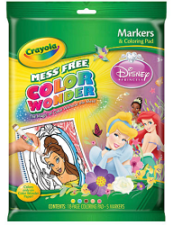 Crayola Color Wonder Product $1 off Crayola Color Wonder Product Coupon