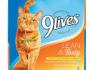 Bag of 9Lives Lean Tasty Cat Food