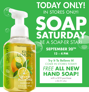 BBW Coupon Bath & Body Works Coupon: FREE Hand Soap with $10 Purchase