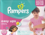 Pampers Easy Up Trainers
