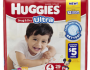 Huggies-Snug-Dry-Ultra-Diapers