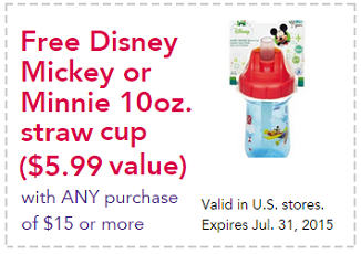 FREE Disney Mickey or Minnie Straw Cup