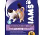 IAMS Dry Cat Food Bag