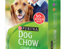 50lb Purina Dog Chow Adult Dog food